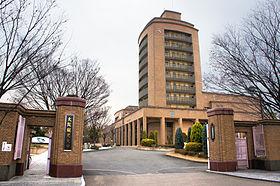 280px-Osaka_University_of_Tourism.JPG