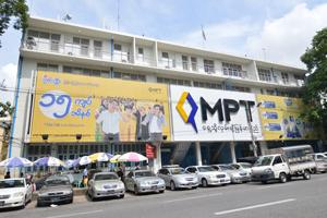 MPTshop.jpg