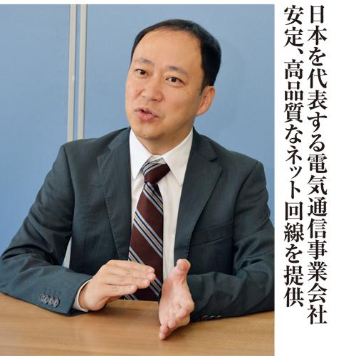 日本を代表する電気通信事業会社 安定、高品質なネット回線を提供
