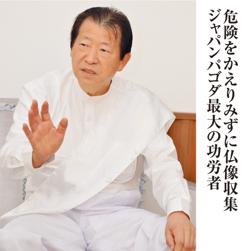 危険をかえりみずに仏像収集 ジャパンパゴダ最大の功労者