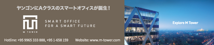 M-Tower