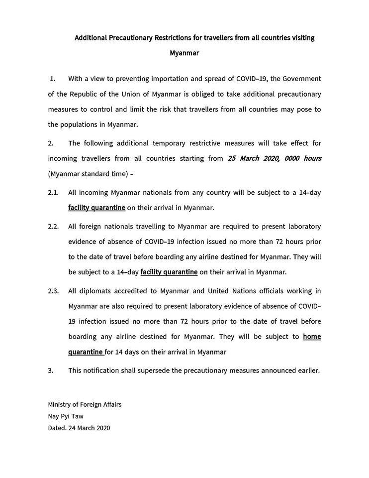 入国 制限 ミャンマー 在ミャンマー日本国大使館、ミャンマーへの出入国に関する情報を発信 ミャンマーニュース
