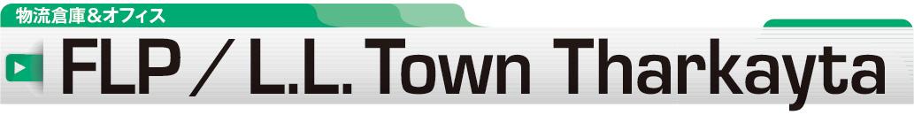FLP/L.L. Town Tharkayta