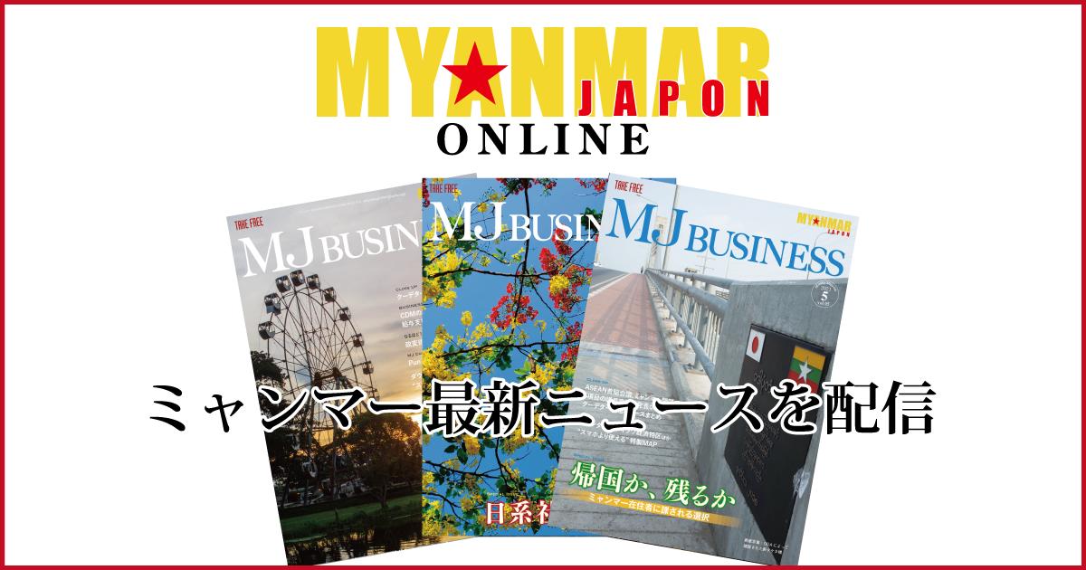 mm-summary - ミャンマー2018年ビザなし入国可能に!旅行する前に知っておくべき10のこと - 持ち物, バックパッカー, アジア観光
